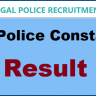 West Bengal Police Constable Result 2019