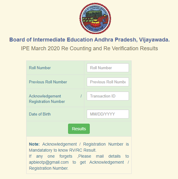 AP Inter Revaluation Results